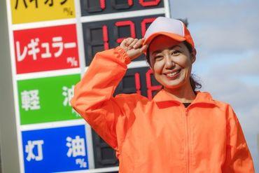 福知山インターセルフssの画像・写真