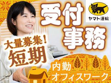 ヤマト運輸株式会社 北九州主管支店の画像・写真