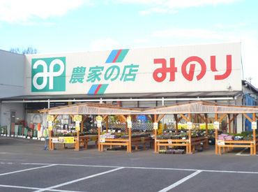みのり 鹿沼店の画像・写真