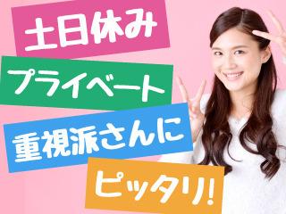 シーデーピージャパン株式会社/ngyN-035-1の画像・写真