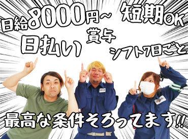 株式会社KIG香川 ※勤務地:高松中心部の画像・写真