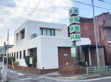 水晶会熱田東門歯科の画像・写真