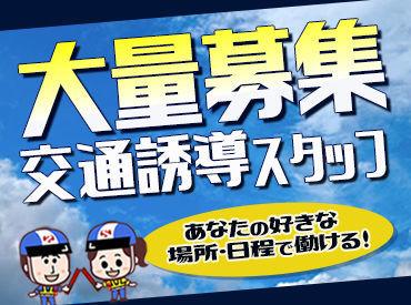 シンテイ警備株式会社 町田支社の画像・写真