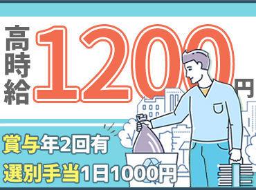 横浜市資源リサイクル事業協同組合 ※勤務地:鶴見資源化センターの画像・写真
