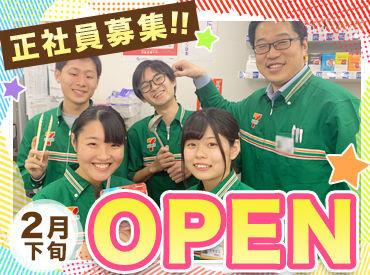 セブン-イレブン横浜上白根2丁目店の画像・写真