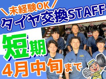 石上車輌株式会社 新道店の画像・写真