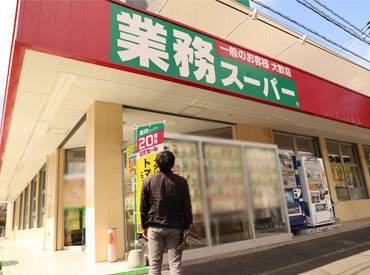 株式会社カワサキの画像・写真