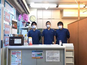 大井町鍼灸整骨院の画像・写真