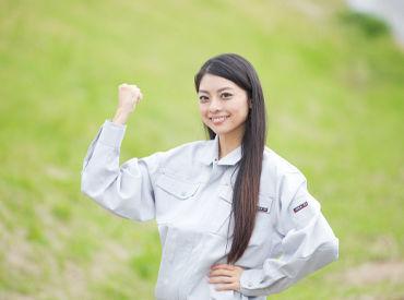 イカイグループ 株式会社イカイアウトソーシング No.2232/ikai1の画像・写真