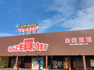 マンガ倉庫都城店の画像・写真