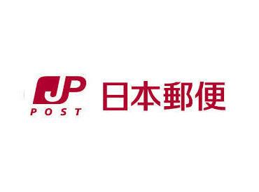 松江中央郵便局の画像・写真