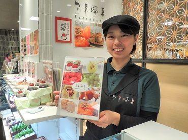 旬果瞬菓共楽堂 広島三越店の画像・写真