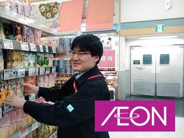 イオン釧路昭和店の画像・写真