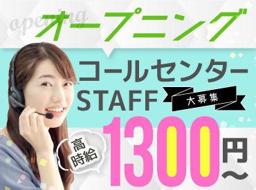 マネードクター 沖縄支店の画像・写真
