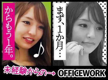 株式会社トライバルユニット横浜支社の画像・写真