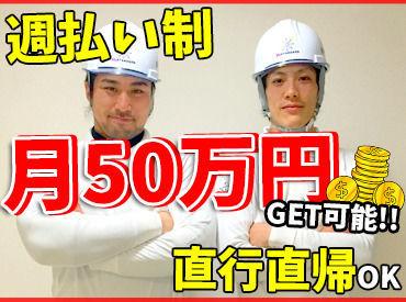 株式会社ハイスタンダード 名古屋受注センター【AIR JAM】の画像・写真