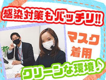 株式会社アテナ 東京支店の画像・写真