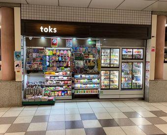 株式会社東急ステーションリテールサービス toks運営の画像・写真