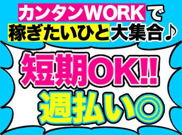 大阪水産運輸株式会社の画像・写真
