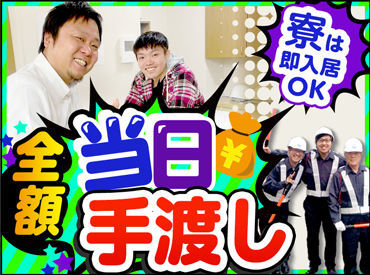 日本セキュリティ株式会社 町田支店(リンクスタッフグループ)の画像・写真
