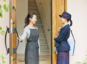 埼玉西ヤクルト販売株式会社 入間上藤沢センターの画像・写真