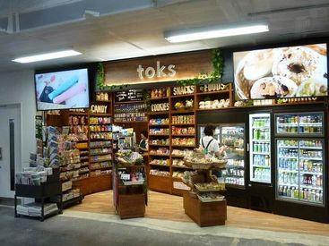 toks ※池上店 (株式会社東急ステーションリテールサービス)の画像・写真
