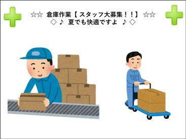 株式会社アスモコーポレーション ※アスモグループの画像・写真