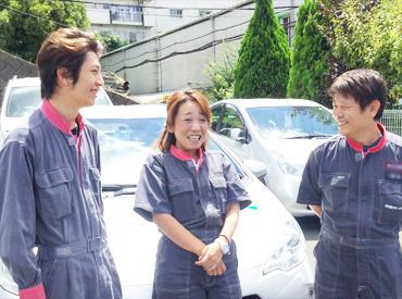 神奈川トヨタ整備株式会社の画像・写真