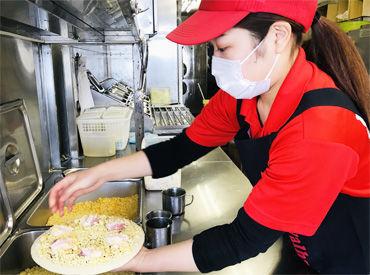 ピザ・ロイヤルハット牛渕店の画像・写真