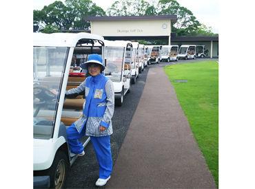 奥道後ゴルフクラブの画像・写真