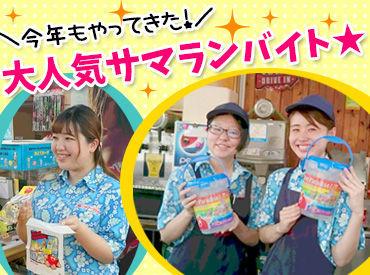 東京サマーランドの画像・写真