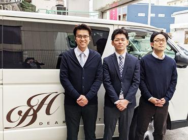 株式会社ディアハート (勤務地:千葉ファクトリー)の画像・写真
