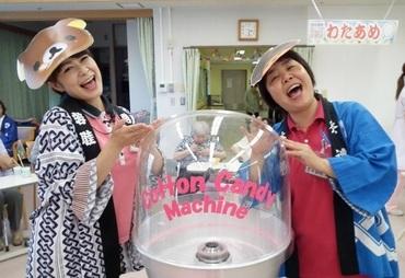 社会福祉法人日本フレンズ奉仕団 フレンズケアセンターの画像・写真