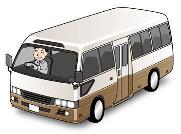 阪急コミューターバスマネジメント株式会社 (勤務地:芦屋市)の画像・写真