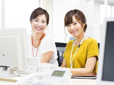 株式会社フィールドサーブジャパン 営業第1グループの画像・写真