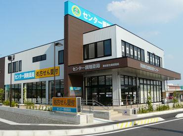 株式会社ヤナセ薬局 センター調剤薬局 豊田厚生病院前店の画像・写真