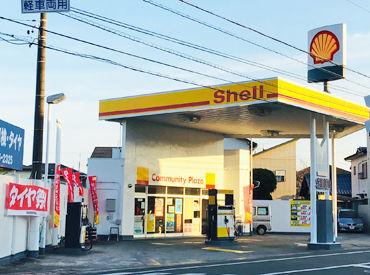 昭和シェル石油 北安東SSの画像・写真