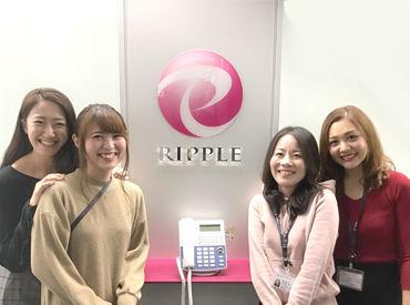 リップル株式会社の画像・写真