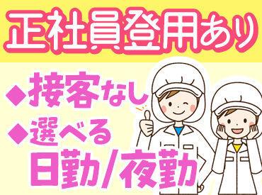 フジフーズ株式会社 仙台工場の画像・写真