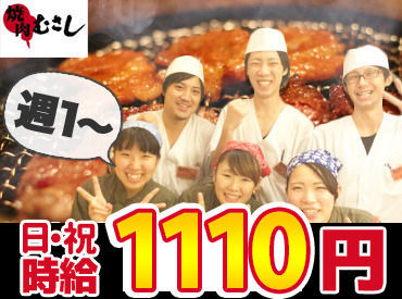 焼肉屋むさし 成田店の画像・写真