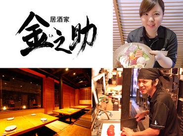株式会社漱石の画像・写真