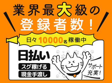 テイケイワークス株式会社 立川支店の画像・写真