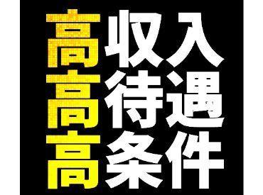 株式会社京栄センター 京都営業所/KCK-CCFFKR1の画像・写真