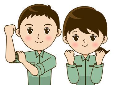 グリーンスタッフサービス株式会社 ※勤務地:広島市西区福島町の画像・写真