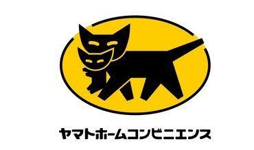 ヤマトホームコンビニエンス(株)神戸支店/APの画像・写真