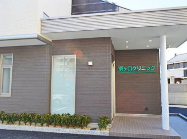 須ヶ口クリニックの画像・写真