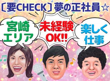 コロッケ倶楽部 宮崎中央通り店の画像・写真