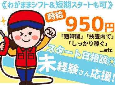 株式会社三ッ輪商会北見支店の画像・写真