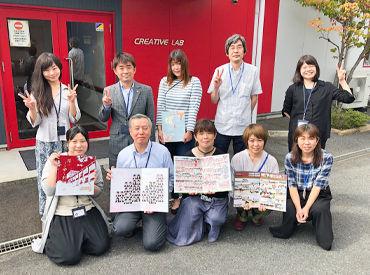 株式会社遠藤写真工芸所の画像・写真