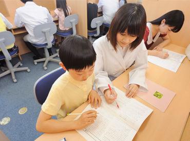 個太郎塾 佐久平教室の画像・写真